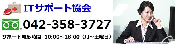 tel_201511
