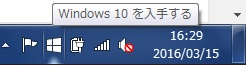 windowsto10_1