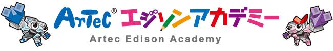 プログラミング教室,プログラミング,プログラミングスクール,体験,体験レッスン,小学生,府中駅,府中